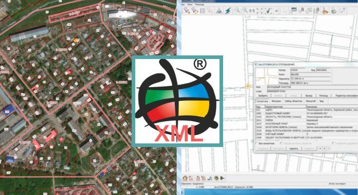 Конвертирование xml-выписок Росреестра в ГИС Карта