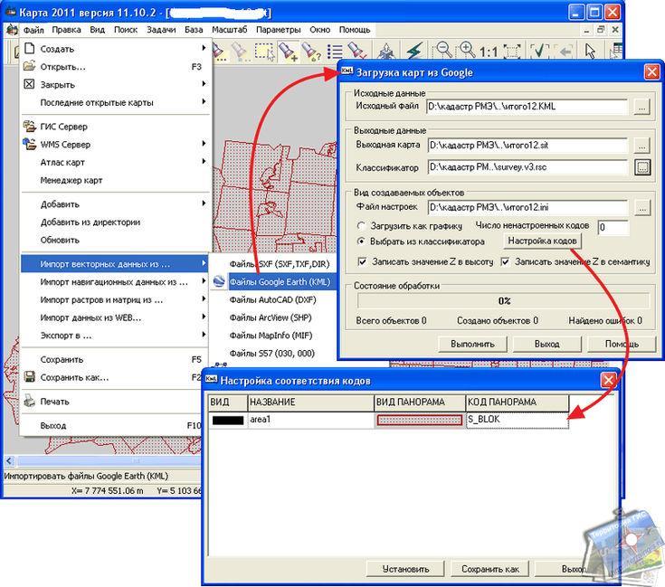Ручной способ получения векторных данных ПКК