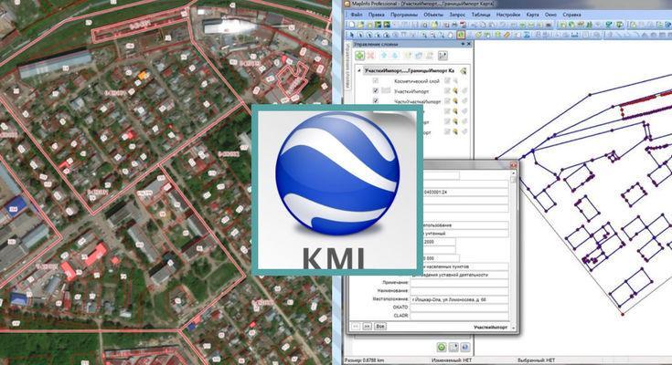 Обработка kmz-файла кадастрового деления ПКК