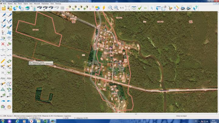 Подключение геопорталов на базе ArcGIS в ГИС