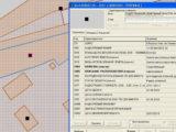 Создание объектов в ГИС Карта на основе данных met-файла