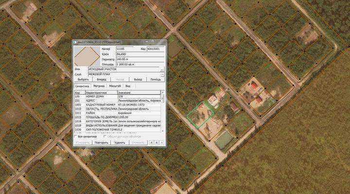 Кадастровый план территории версии 10