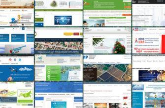 Сайты Саморегулируемых организаций кадастровых инженеров