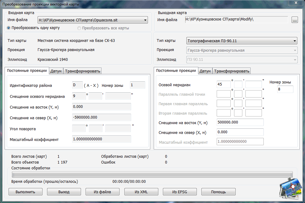 Преобразование карты из МСК в ПЗ-90.11