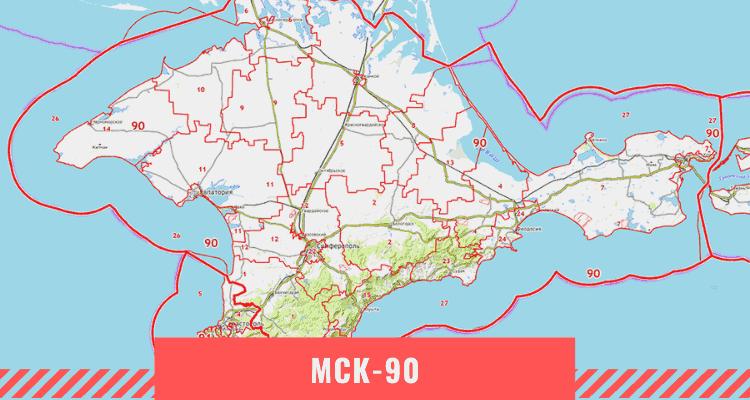 Карта Республики Крым и города Севастополь