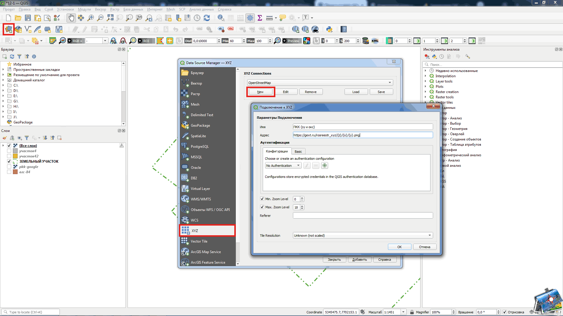 Подключение ПКК через сторонний сервер