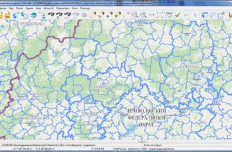 Карты регионов России