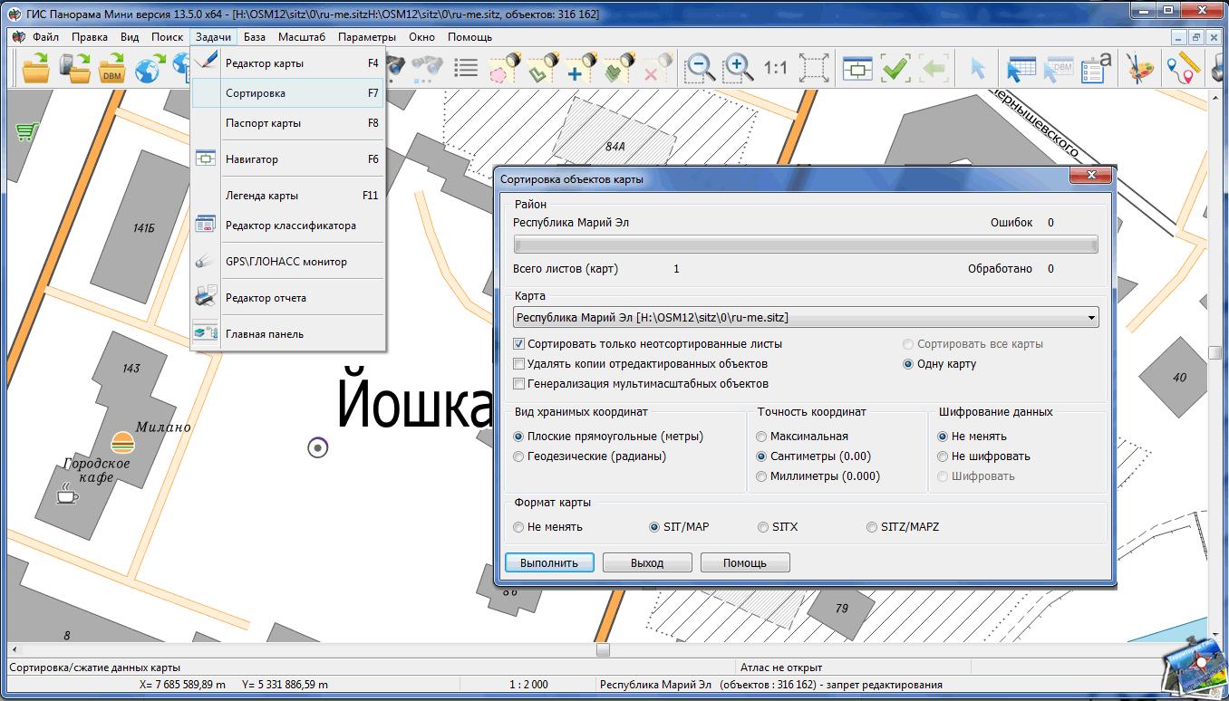 Преобразование архивного формата карты в SIT