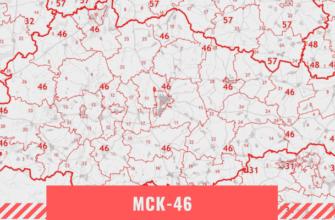 Кадастровая карта Курской области